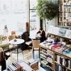 お気に入りの書店