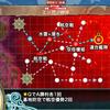 2018年冬イベント:E-7「暁の水平線に勝利を──」その1 戦艦水鬼改戦