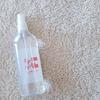 アルコールも次亜塩素酸も不使用!安心の除菌消臭スプレー