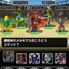 level.992【ウェイト120・青い霧】第39回闘技場チャレンジカップ2日目