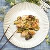 焼肉のタレと味噌で簡単激うま!鶏肉と茄子の味噌炒めの作り方・レシピ