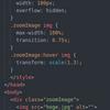 画像をホバーした時に画像を拡大させてみる 【CSS】