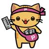 みなさんこんにちは!愛媛プレスウインです!