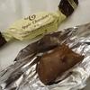T2の菓子工房さんのりんごのチョコレートをいただきました。