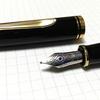ペリカンの代表的な万年筆「スーベレーン (Souverän)」M400青縞の使い心地|愛用品たち (1)