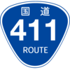 No.137 国道411号