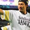 2018年度プロ野球年俸ランキング【まとめ】