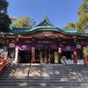 【アラ還さんぽ】ブラタモリにも登場した田園調布のパワースポット、多摩川浅間神社。そして美味しいランチ(回顧録)。