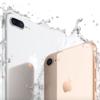 iPhone5s から iPhone8 に切り替えた話