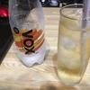 コーラ風味の炭酸水【レビュー】『VOX コーラフレーバー』