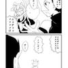 にゃんこレ級漫画 「使い心地」