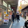 横浜駅西口町中華食べ歩き。
