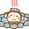目標である『四十七都道府県制覇』・・・21番目【新潟県】へ行ってきました 前編
