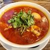 【船橋で美味しいスープ春雨】東魁楼 上海麻辣湯(とうかいろう しゃんはいまーらーたん) に行きました。