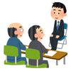 Javaエンジニアが転職の面接対策として、答えられるようにしておきたい質問のまとめ