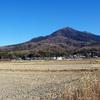 筑波山物見遊山