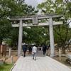 松陰神社で正式参拝