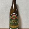 山梨 大和葡萄酒 甲斐ドラフトビール
