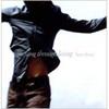 gaining through losing / 平井堅 (2001 SACD)