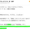 ◎2018年18通目◎古川由利奈のradioclub.jp(第1回放送)<1>