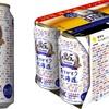 「サッポロクラシック発売35周年記念缶」数量限定発売