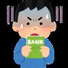 【FX運営2か月目】運営指標公開!