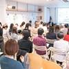 【イベント】ライフネット生命創業者・出口治明さん「これからの働き方」に参加