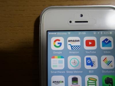 【iPhone】まだまだ現役!僕が未だにiPhone5sを使っている理由!