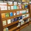 ブックハンティングで選ばれた本が入荷しました!(中央図書館)
