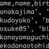 Pythonメモ : fakerでテストデータを生成する