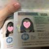 子どもと私のブラジルビザを申請してみました!2017年時点のビザ申請情報まとめ