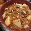 麻婆豆腐とスプリングバンク