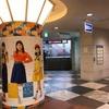 11月5・6日に行った握手会の感想 SKE48全国握手会編