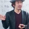 4/6伊泉龍一先生精神世界を語る講座in大阪