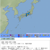 愛知県西部ではM4.6の地震が発生し、西尾市・高浜市・幸田町では震度4を観測!!やっぱり南海トラフが心配!!