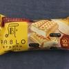 【新商品】赤城乳業のPABLO・モナカアイスを食べた感想をレポートしてみる。