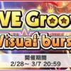 「LIVE Groove Visual burst」開催!吸血鬼と眷属が織り成す美しき夜の世界