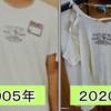 Tシャツを15年着続けた場合のコストほぼ0円【Bライフ生活費内訳】