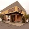 【オススメ5店】館林・大泉町・邑楽町(群馬)にある和食が人気のお店