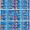 【K-1選手入場曲まとめ】2021/9/20(月祝) K-1 WORLD GP 2021 JAPAN ~よこはまつり~ 横浜アリーナ大会