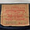 1052 リーバイス505 超美品 赤耳付き 70's levi's505 RED LINE