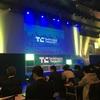 TechCrunch Tokyo 2017の1日目ダイジェスト!