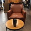 スタバでコーヒー飲むなら、プリカはウェブ登録すべき