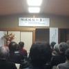 生活したいと思える街に! 亀岡は生涯学習都市です。