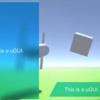 uGUIの背景をぼかしてオシャレに見せる