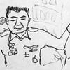 ニュースで英語術 「振り込め詐欺の拠点 タイで摘発」