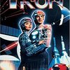 【洋画】「トロン〔1982〕」を観ての感想・レビュー