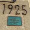 レトロな建物に泊まる。「オーベルジュ豊岡1925」に泊まりました。