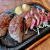 「熟成肉」がウリ!ワインと楽しみたいね。