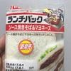 ヤマザキ ランチパック ソース焼きそば&マヨネーズ  食べてみました。